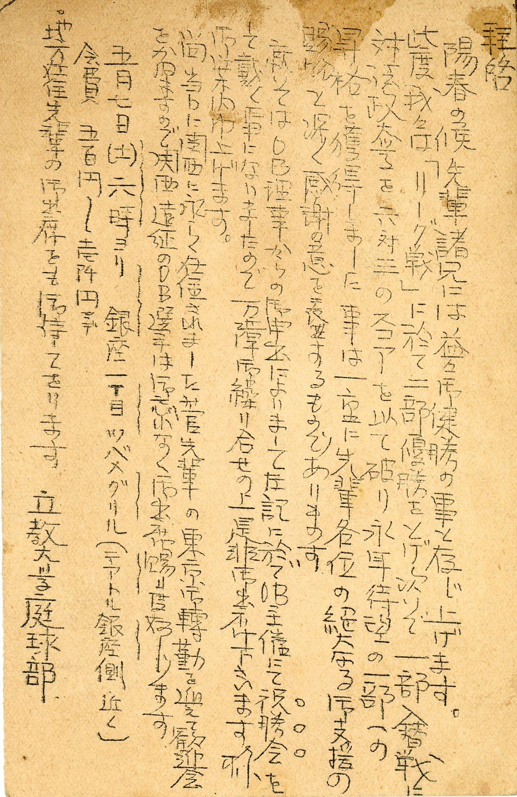 fuzisawa003