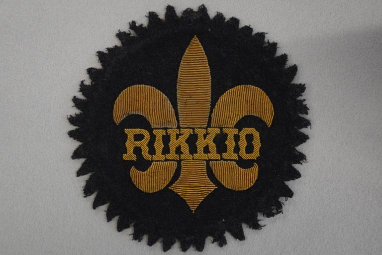 昭和19年(1944)二之宮景正先輩が現役時代に着用していた ブレザーの刺繍